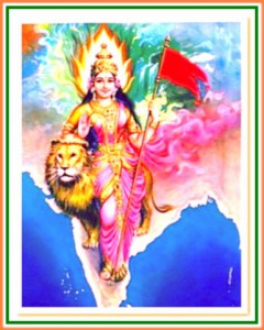 2 BHARAT MATA-MOTHER INDIA Vande maataraM.