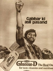 196465,xcitefun-india-old-ads-1
