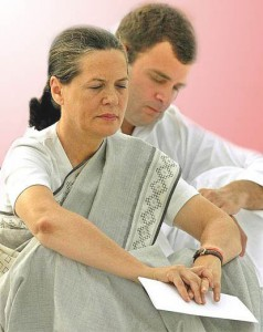 Sonia-Gandhi-Rahul-Gandhi-accused-in-Land-Acquisition-Scam-in-Gurgaon-Ullawas-village-Haryana