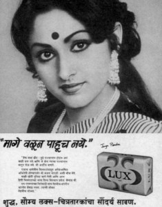 old-lux-ad-posters-10